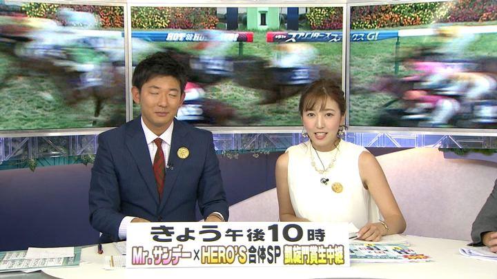 2017年10月01日小澤陽子の画像05枚目