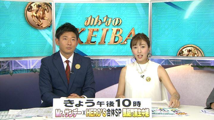 2017年10月01日小澤陽子の画像07枚目