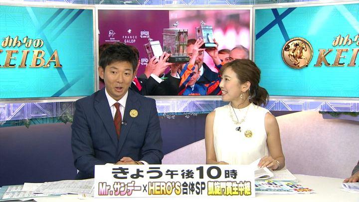 2017年10月01日小澤陽子の画像08枚目