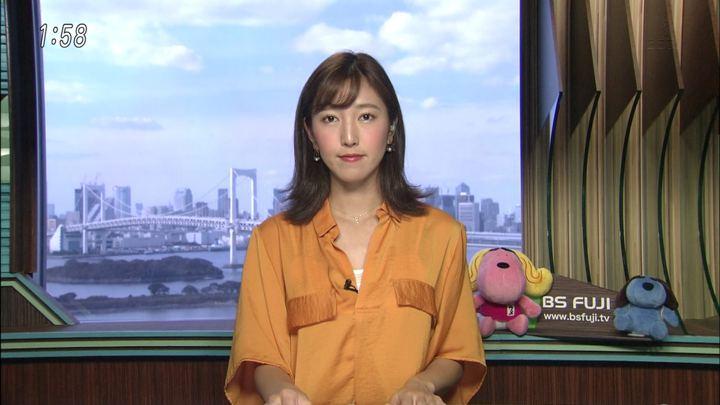 2017年10月05日小澤陽子の画像01枚目
