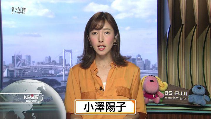 2017年10月05日小澤陽子の画像02枚目