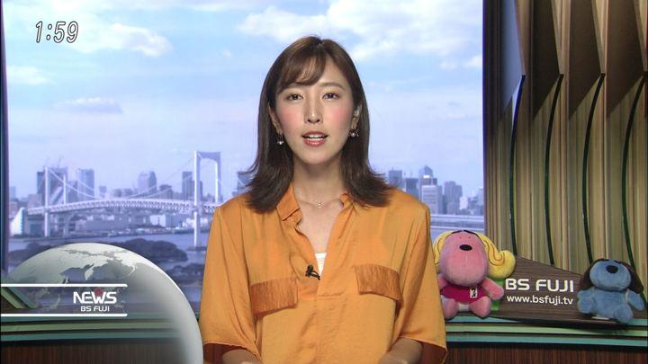 2017年10月05日小澤陽子の画像04枚目