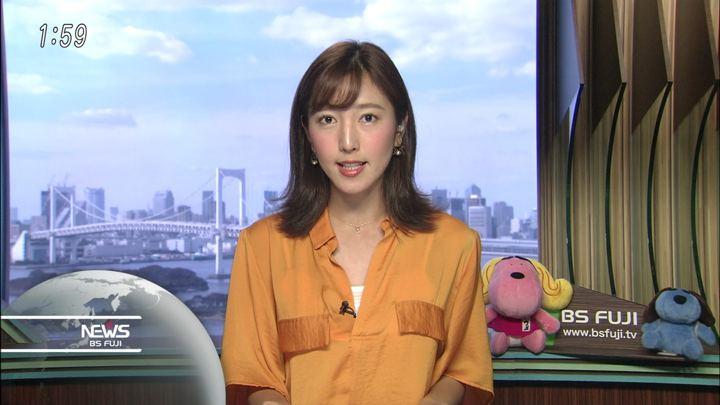 2017年10月05日小澤陽子の画像05枚目