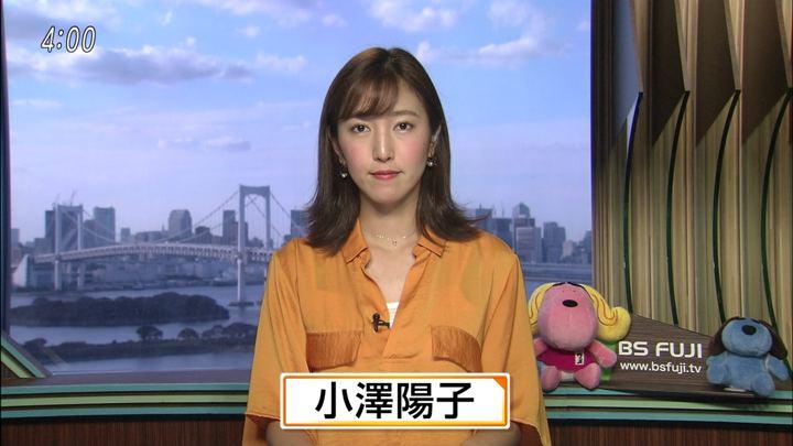 2017年10月05日小澤陽子の画像06枚目