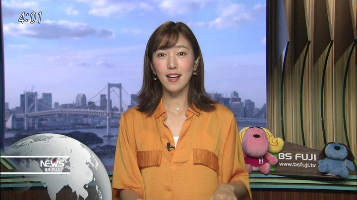 2017年10月05日小澤陽子の画像08枚目