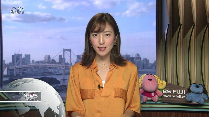 2017年10月05日小澤陽子の画像09枚目
