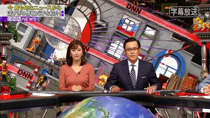 2017年10月06日小澤陽子の画像01枚目