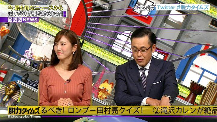 2017年10月06日小澤陽子の画像02枚目