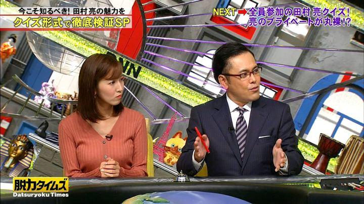 2017年10月06日小澤陽子の画像03枚目