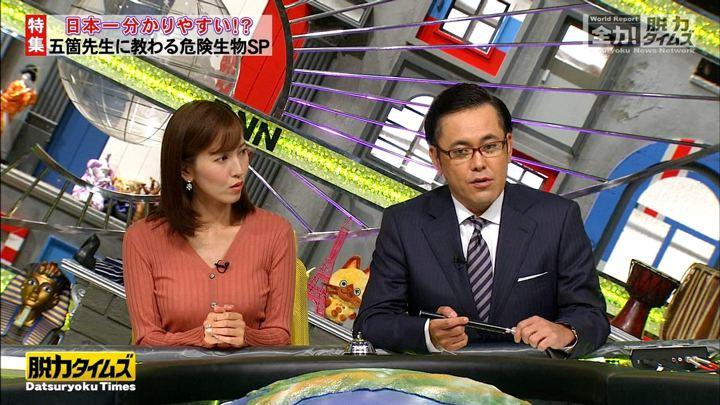 2017年10月06日小澤陽子の画像05枚目
