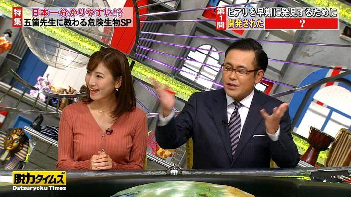 2017年10月06日小澤陽子の画像06枚目