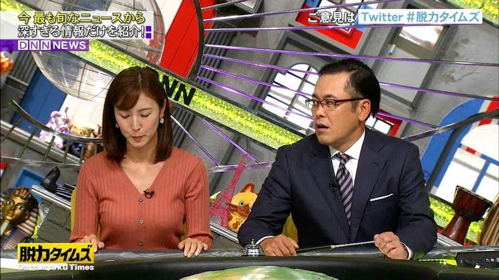 2017年10月06日小澤陽子の画像08枚目