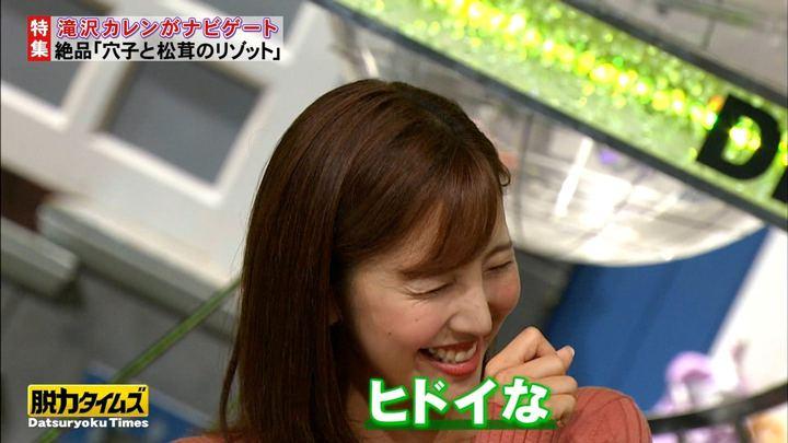 2017年10月06日小澤陽子の画像10枚目