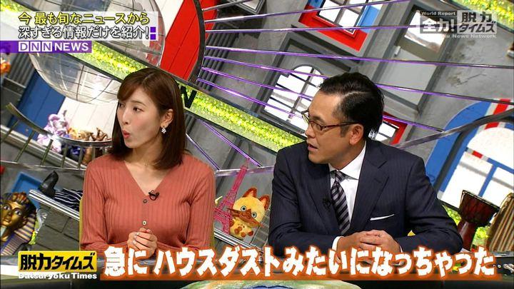 2017年10月06日小澤陽子の画像13枚目