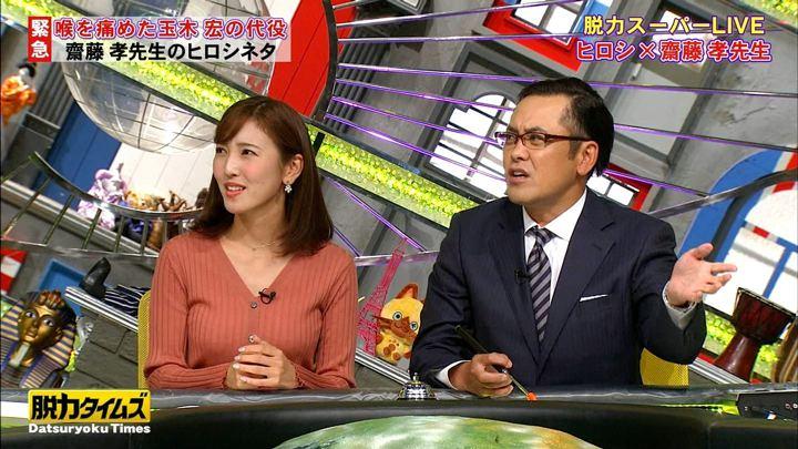 2017年10月06日小澤陽子の画像15枚目
