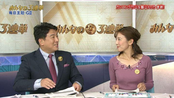 2017年10月08日小澤陽子の画像04枚目