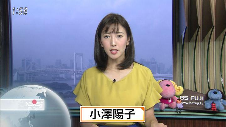 2017年10月12日小澤陽子の画像01枚目