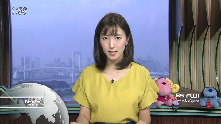 2017年10月12日小澤陽子の画像02枚目