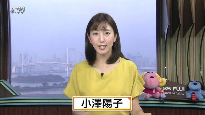 2017年10月12日小澤陽子の画像05枚目
