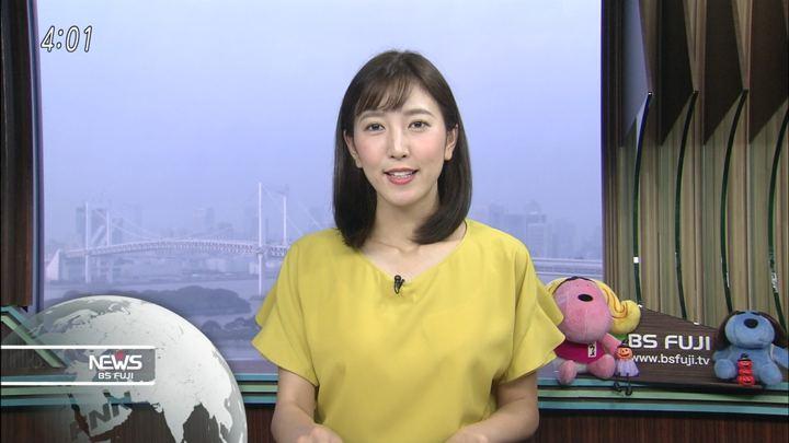 2017年10月12日小澤陽子の画像07枚目