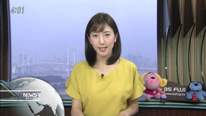 2017年10月12日小澤陽子の画像08枚目