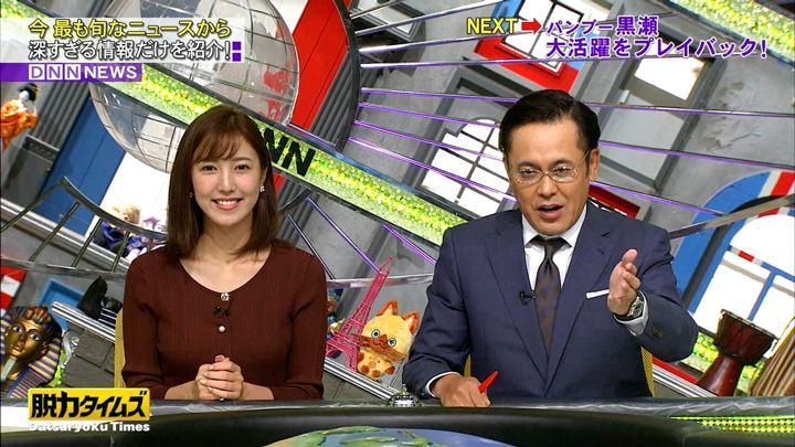 2017年10月13日小澤陽子の画像11枚目