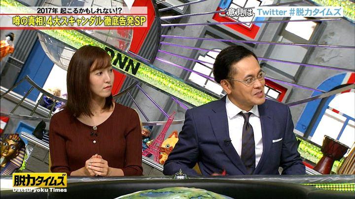 2017年10月13日小澤陽子の画像12枚目