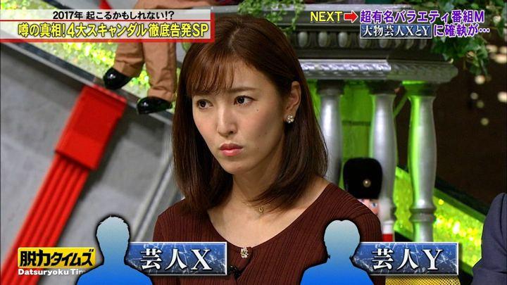 2017年10月13日小澤陽子の画像13枚目