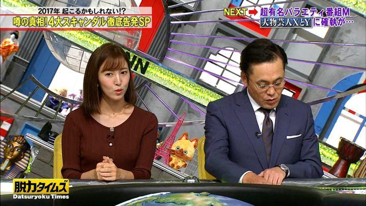 2017年10月13日小澤陽子の画像15枚目