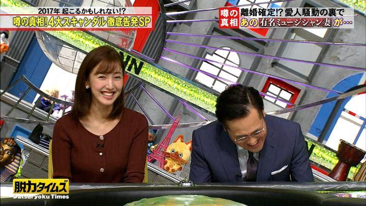 2017年10月13日小澤陽子の画像16枚目