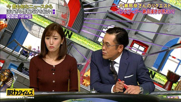 2017年10月13日小澤陽子の画像17枚目