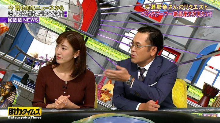 2017年10月13日小澤陽子の画像18枚目