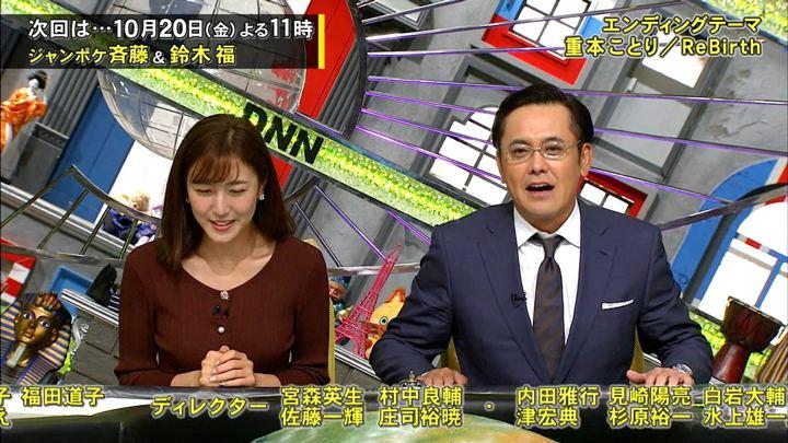 2017年10月13日小澤陽子の画像19枚目