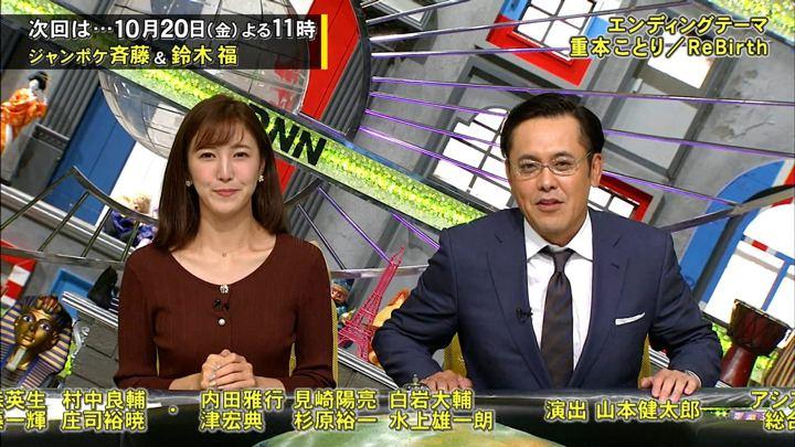2017年10月13日小澤陽子の画像20枚目