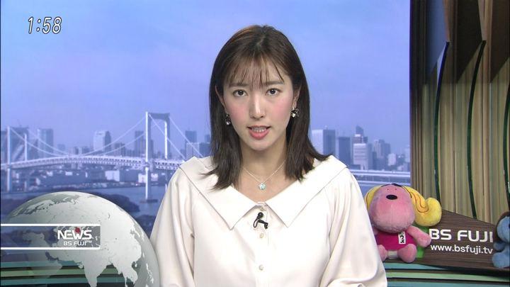 2017年11月02日小澤陽子の画像01枚目