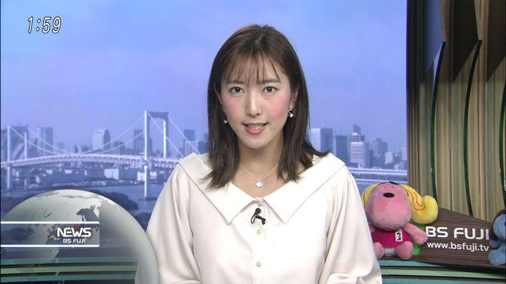 2017年11月02日小澤陽子の画像03枚目