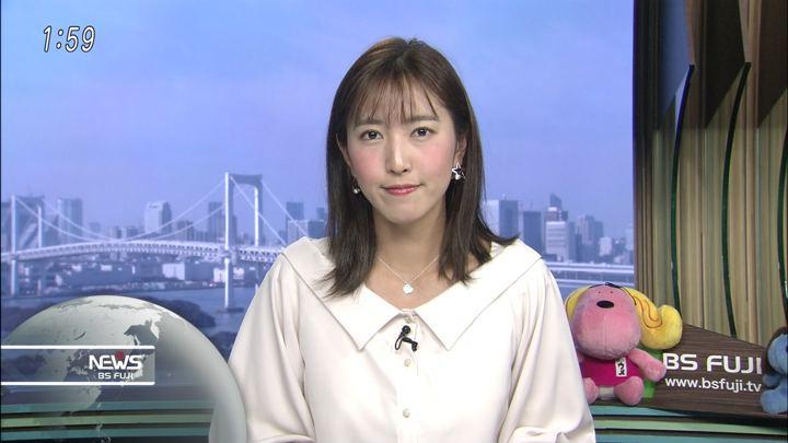 2017年11月02日小澤陽子の画像04枚目