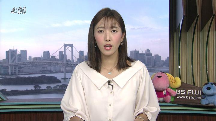 2017年11月02日小澤陽子の画像05枚目