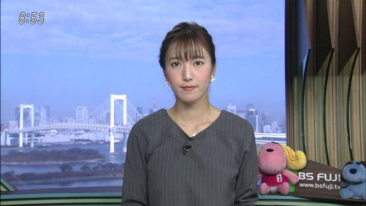 2017年11月03日小澤陽子の画像01枚目