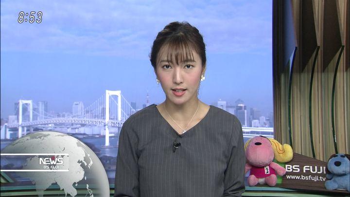 2017年11月03日小澤陽子の画像02枚目