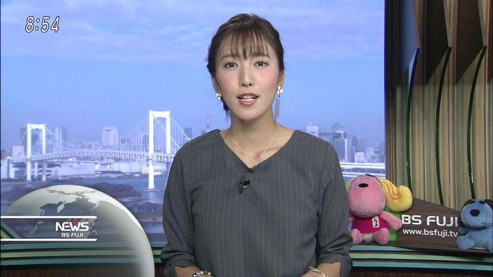 2017年11月03日小澤陽子の画像03枚目