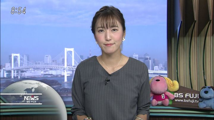 2017年11月03日小澤陽子の画像04枚目