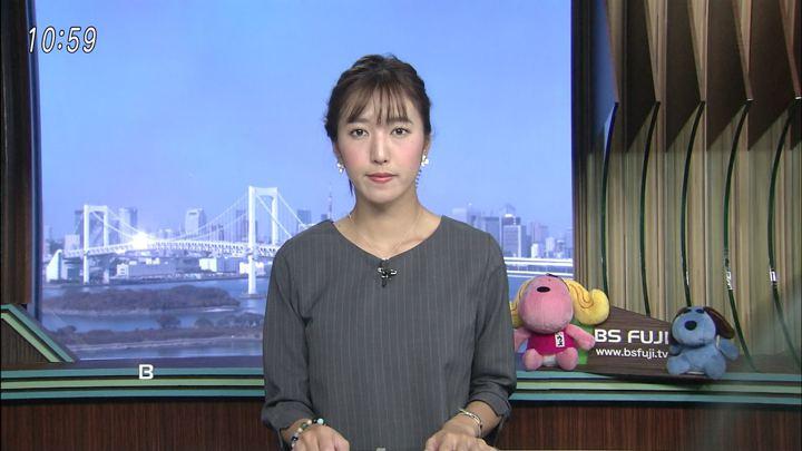 2017年11月03日小澤陽子の画像05枚目