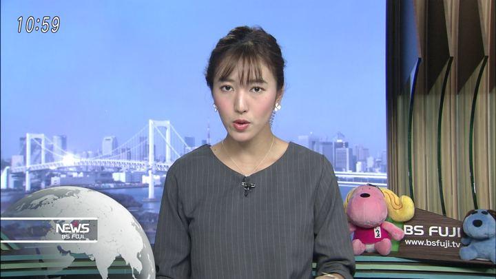 2017年11月03日小澤陽子の画像07枚目