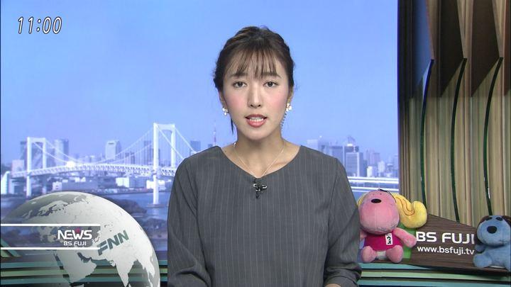 2017年11月03日小澤陽子の画像08枚目