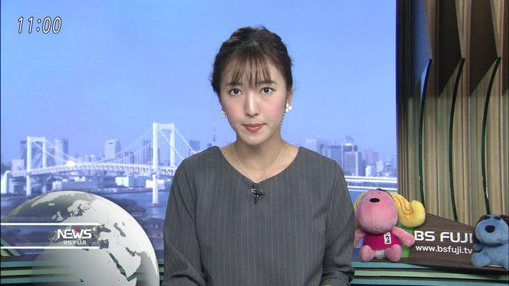 2017年11月03日小澤陽子の画像09枚目