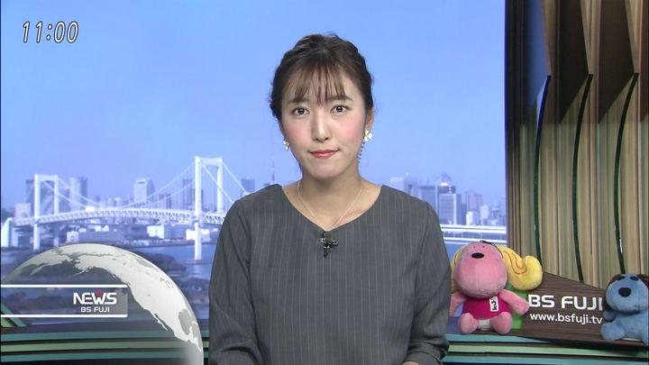 2017年11月03日小澤陽子の画像10枚目