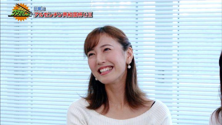 2017年11月03日小澤陽子の画像13枚目