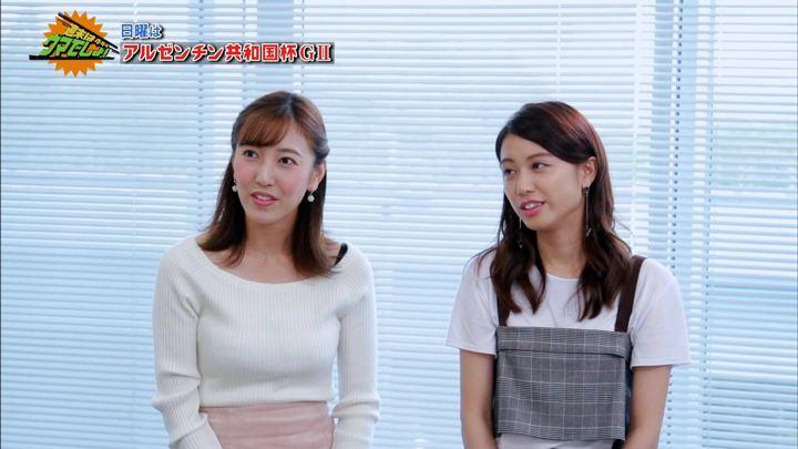 2017年11月03日小澤陽子の画像16枚目