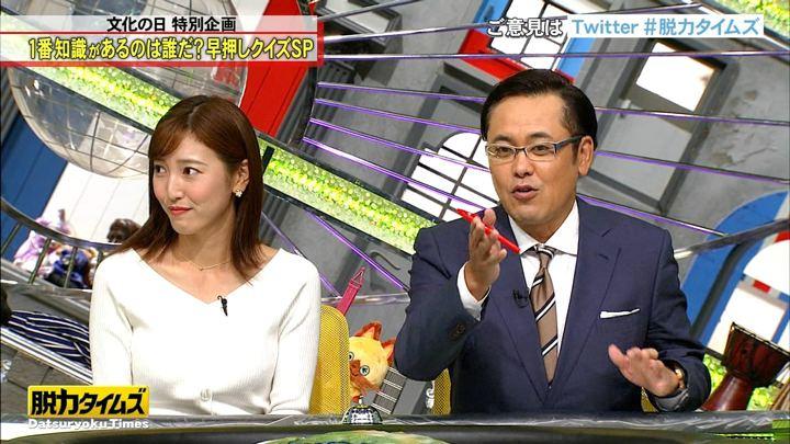 2017年11月03日小澤陽子の画像27枚目